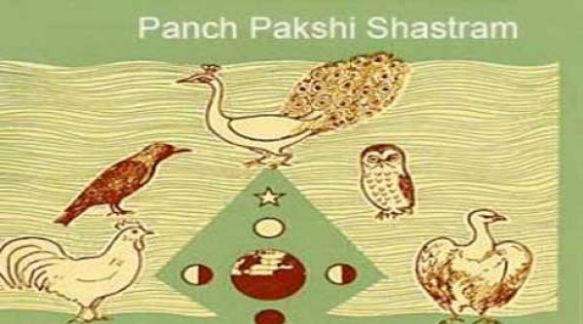 Pancha-Pakshi Shastra