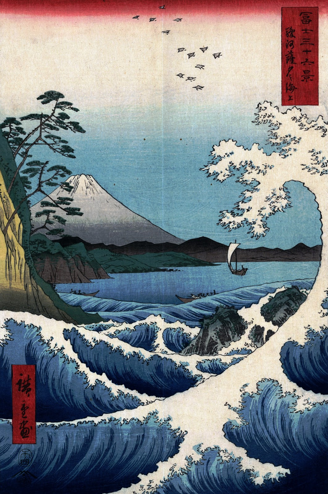 the exquisite beauty of hiroshige